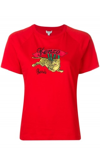 T-Shirt mm giro st.jumping tiger