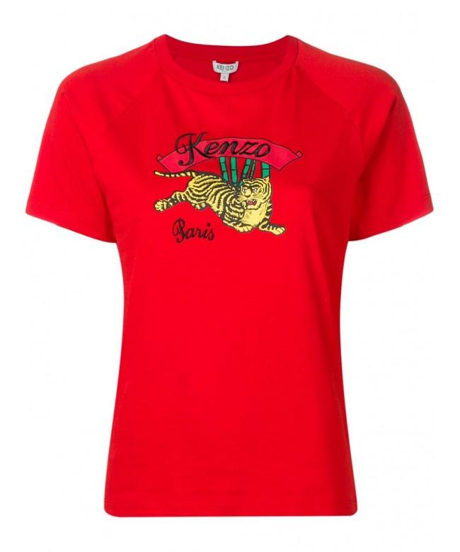 T-Shirt mm giro st.jumping tiger