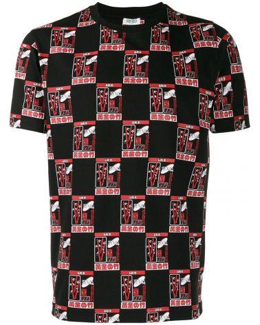 T-Shirt mm Rice Bag