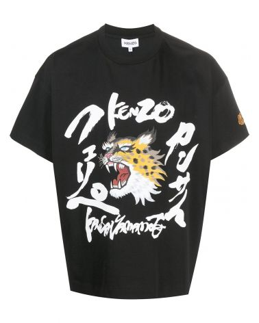 T-Shirt mm giro st.tiger